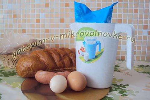 omlet-v-mikrovolnovke-1