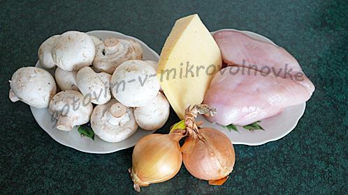 ингредиенты для жульена в микроволновке