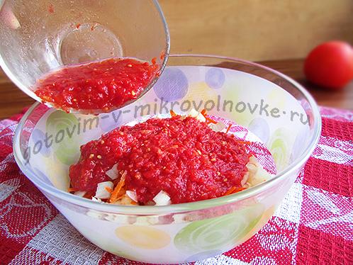 вылить томат
