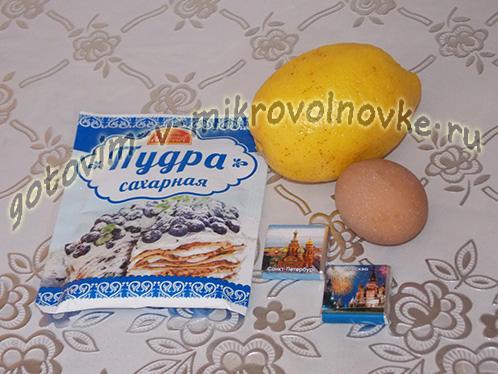 bystryj-desert