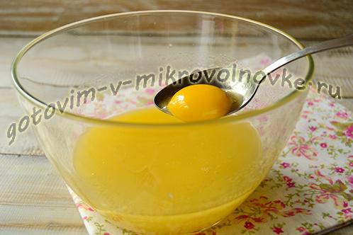 pechene-den-i-noch-recept-s-foto-2