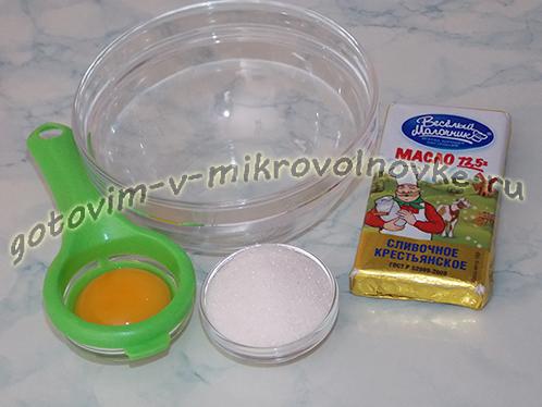 kak-sdelat-keks-v-mikrovolnovke-1
