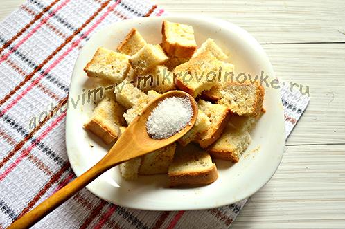kak-prigotovit-suhariki-v-mikrovolnovke-2