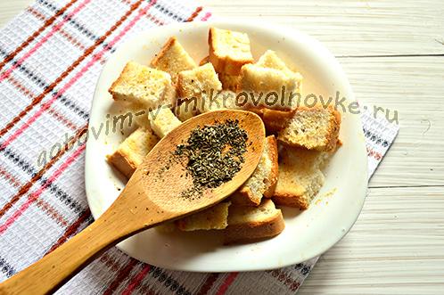 kak-prigotovit-suhariki-v-mikrovolnovke-3