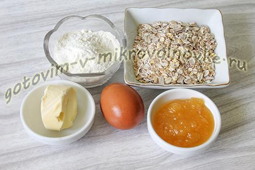 dieticheskoe-ovsyanoe-pechene
