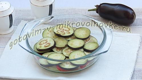 ovoschnaya-zapekanka-s-baklazhanami-i-pomidorami-4