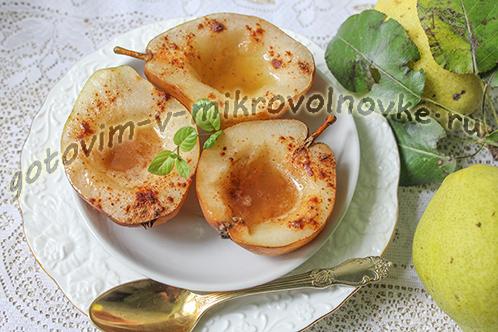 Запеченные с медом и корицей груши