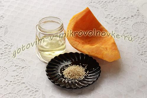 chipsy-iz-tykvy-1