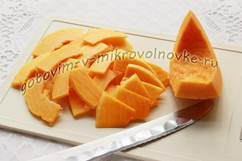 chipsy-iz-tykvy-2