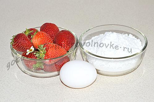 продукты для безе в микроволновке