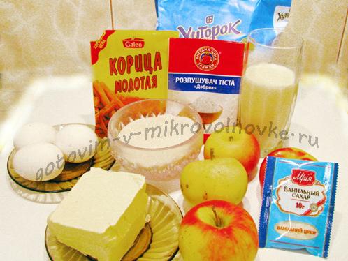 продукты для приготовления пирога в микроволновке