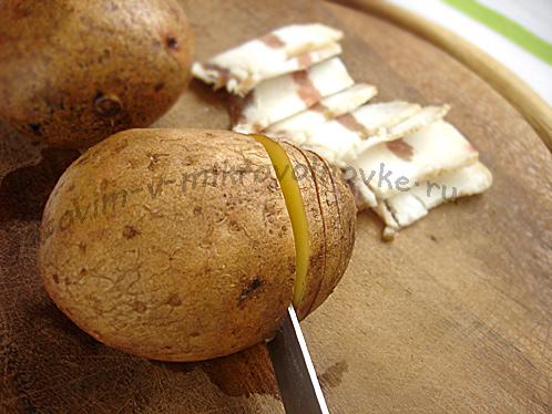 картошку в мундире надрезать