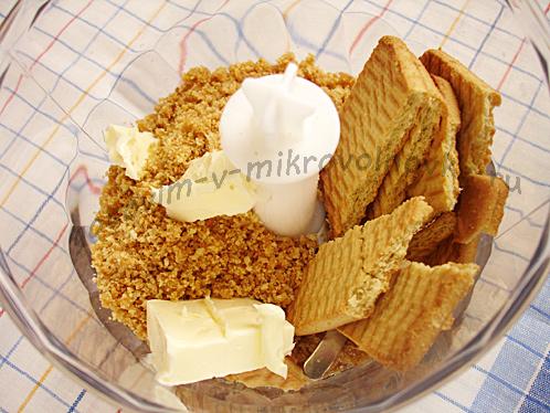 смешать печенье с маслом