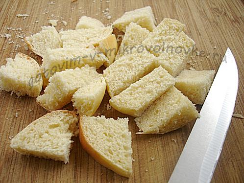 хлеб порезать