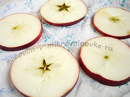 как сушить яблоки в микроволновке