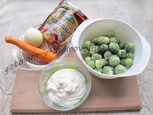 ингредиенты для брюссельской капусты в микроволновке