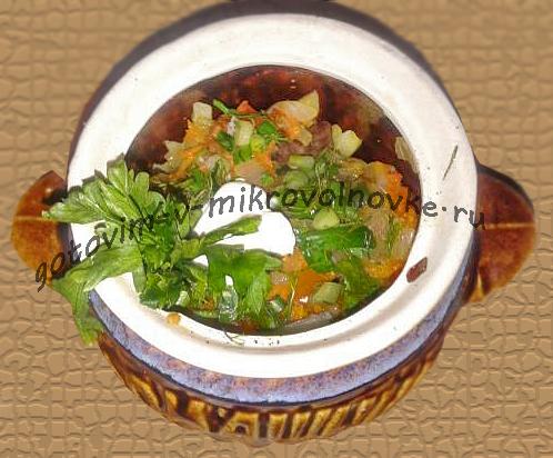блюдо в горшочках в микроволновке готово