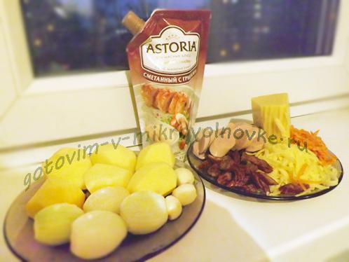 ингредиенты для вкусной картошечки