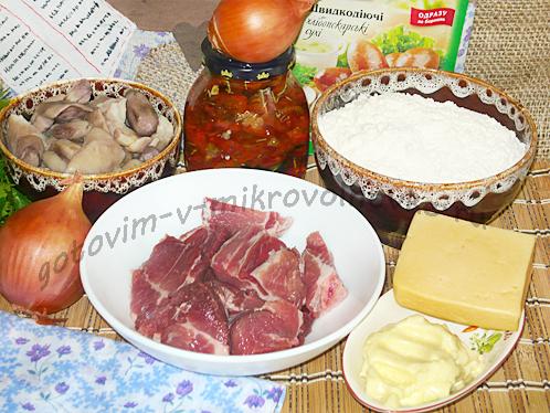 продукты для пиццы в микроволновке с грибами и свининой