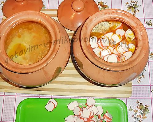 syrnyj-sup-iz-plavlennyx-syrkov-6