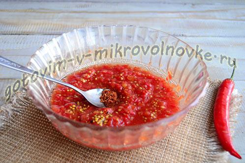 karp-v-tomatnom-souse-recept-3