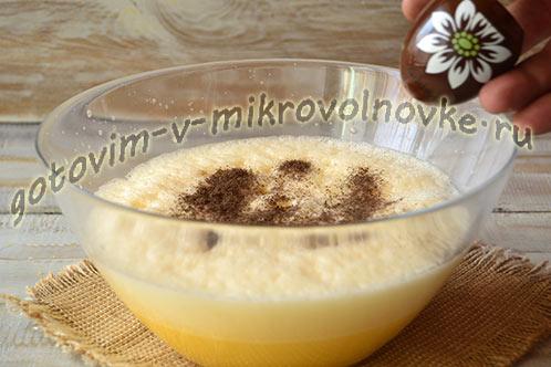 omlet-v-kruzhke-2