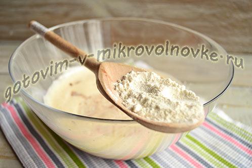 kak-sdelat-pirozhnoe-4
