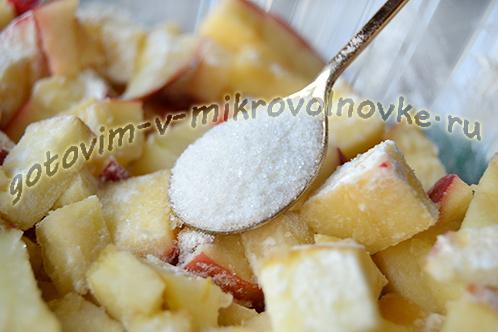 yablochnyj-shtrudel-recept-s-foto-1