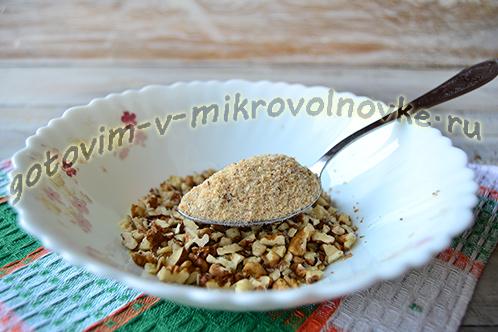 yablochnyj-shtrudel-recept-s-foto-3
