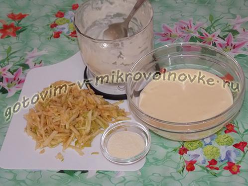 tvorozhno-yablochnoe-sufle-v-mikrovolnovke-2