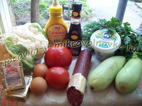 zapekanka-iz-kabachkov-s-kolbasoy-pomidorami