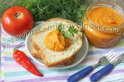 кабачковая икра рецепт с фото пошагово