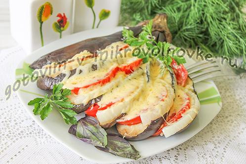 рецепт веера из баклажанов с фото