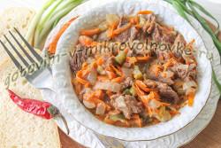 азу из говядины рецепт с фото
