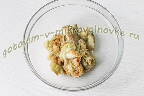kak-prigotovit-baklazhannuyu-ikru-6