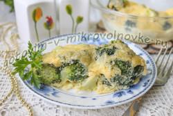 из брокколи с сыром и яйцами