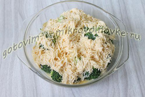 zapekanka-iz-brokkoli-s-syrom-yajcami-7