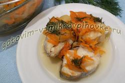 минтай, тушенный с морковью и луком рецепт