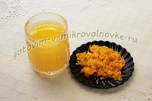 apelsinovyj-ptrog-v-mikrovolnovke-2