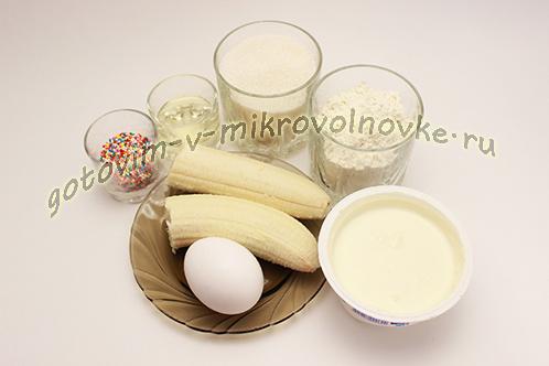 keks-s-bananom-recept-foto-1