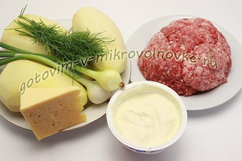 Картошка с фаршем в микроволновке